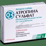 атропин глазные капли инструкция по применению