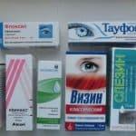 Глазные капли от конъюнктивита с антибиотиком: преимущества, разновидности