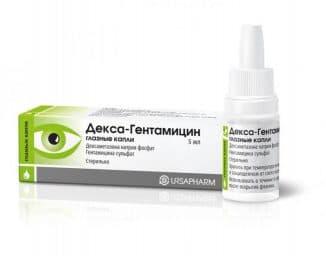 kapli-s-antibiotikom-v-glaza-pri-yachmene