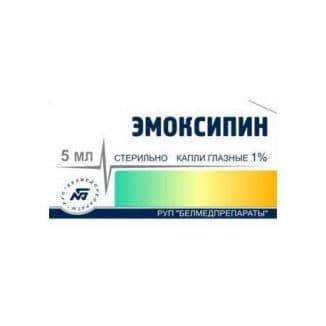 oslozhneniya-ot-preparata-emoksipin