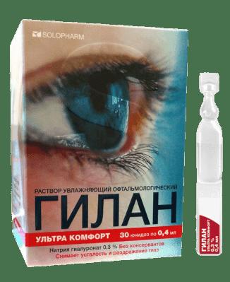 osobennosti-primeneniya-glaznyx-kapel-gilan