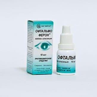 osobennosti-primeneniya-oftalmoferona