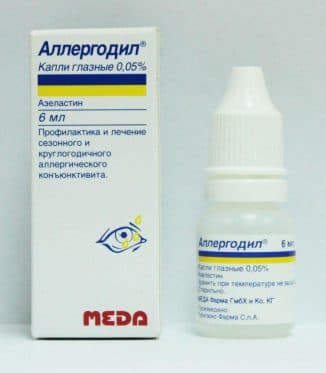 primenenie-allergodila