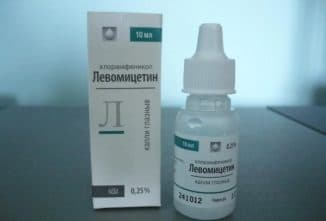 levomicetinovye-kapli