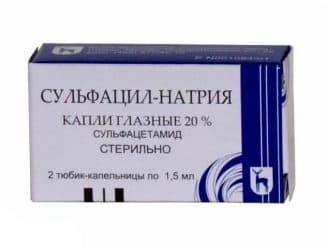 sulfacil-natriya