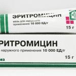 Глазная мазь Эритромицин: инструкция по применению