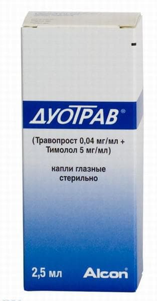 pokazaniya-i-protivopokazaniya-k-primeneniyu-duotrava