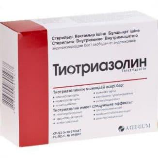 primenenie-tiotriazolina