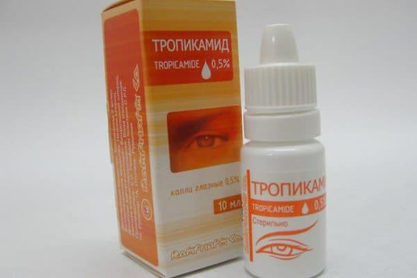 Капли Тропикамид используют для лечения