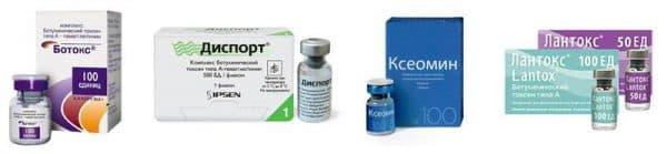 Препараты, применяемые при лечение блефароспазма