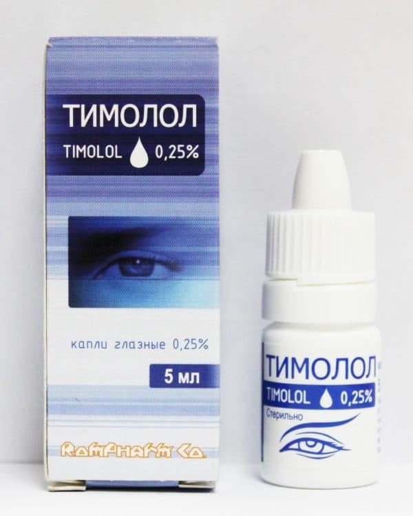 Противовоспалительные капли для глаз