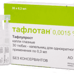 Глазные капли Тафлотан – показания, противопоказания и ключевые особенности применения